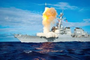 Destroyer USS Hopper launches missile during exercise. Courtesy Dept. of Defense.