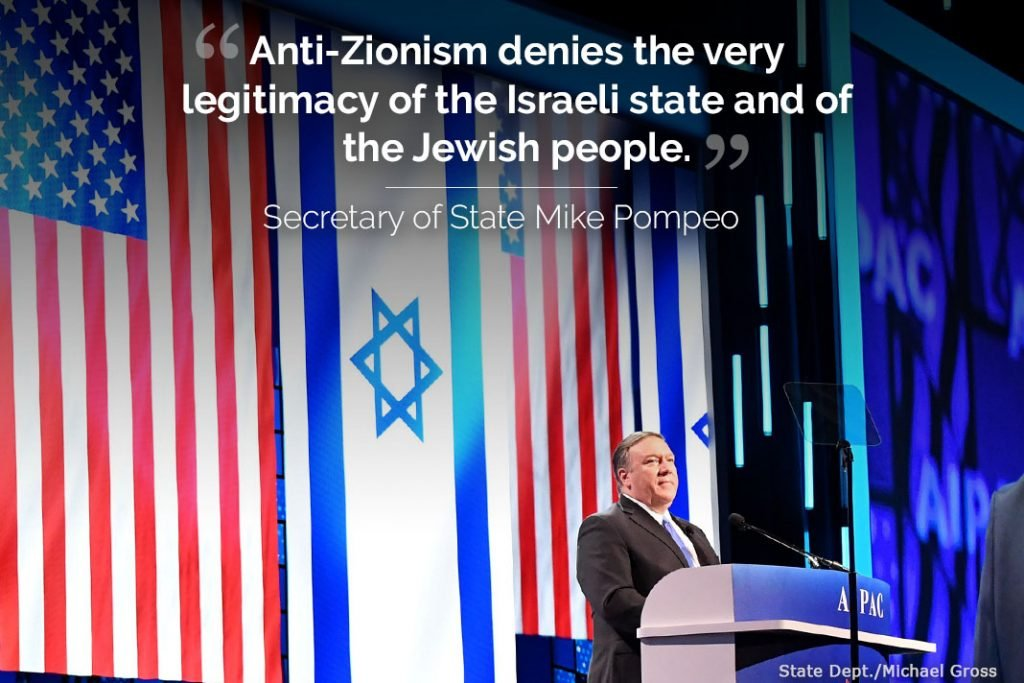 """Photo Mike Pompeo at AIPAC Meeting with quote""""Anti-Zionism is Anti-Semitism."""" State Dept./Michael Gross."""